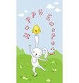 Easter card for kids vector image