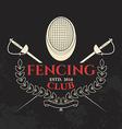 Fencing club label template vector image