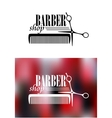 Retro barber shop icon vector image