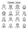 career occupation profession icon set in thin vector image