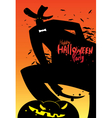 Scarecrow with knife vector image