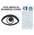 eye icon with 1300 medical business icons vector image