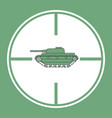 tank in a sight vector image