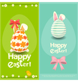 Happy Easter Greeting Cards vector image