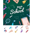 Colorful school supplies vector image