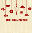 Chinese New Year Greeting Card vector image
