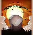 halloween holidays background vector image