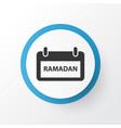 mubarak icon symbol premium quality isolated vector image