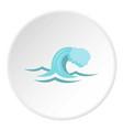 Small wave icon circle vector image