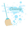 cleaning service design concept with broom vector image