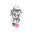 fourth of july hand lettering inscription vector image