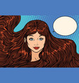 smiling brunette with long hair vector image