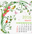 Calendar for 2016 March vector image vector image