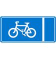 cycle lane vector image