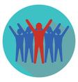Leadership concept Team success vector image