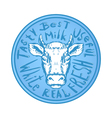 fresh natural milk logo graphic with cow vector image