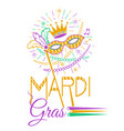 mardi gras party mask vector image