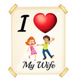 I love my wife vector image vector image