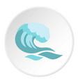 Big wave icon circle vector image
