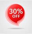 discount sticker with 30 percent off vector image