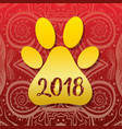 2018 new year to dog celebration vector image