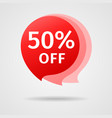 discount sticker with 50 percent off vector image