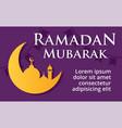 ramadan mubarak vector image