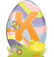Cute initial letter K vector image