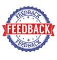 feedback stamp vector image