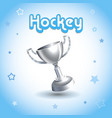 hockey trophy cup vector image