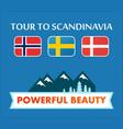 tour to scandinavia vector image