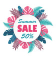 trendy summer tropical leaves vector image