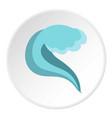 splashing wave icon circle vector image