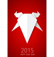 2015 Happy New Year Year of Goat vector image