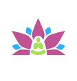 lotus yoga aura plain graphic vector image