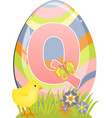 Cute initial letter Q vector image