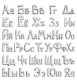 Russian alphabet vector image