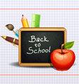 school -3 vector image