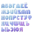 Low poly Russian alphabet vector image vector image