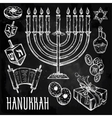 Hanukkah celebration elements set vector image
