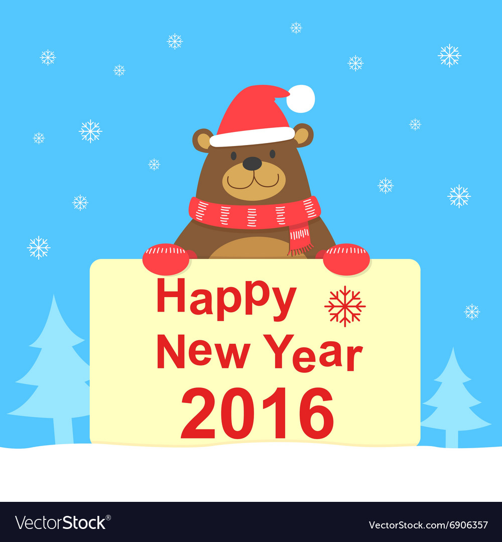 Bear and new year card vector