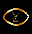 Sigil of Lucifer within an eye vector image