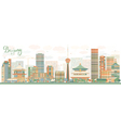 Abstract Beijing Skyline with Color Buildings vector image vector image