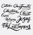 jesus christ and religion hand written typography vector image