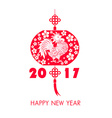happy Chinese new year 2017 card is plum blossom vector image