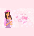 mom day vector image
