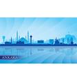 Ankara city skyline silhouette background vector image