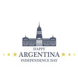 Independence Day Argentina vector image