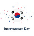 independence day of south korea patriotic banner vector image