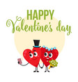 valentine day greeting card design with heart vector image